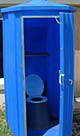 VIP 450 pit toilet in Ecosan hut picture